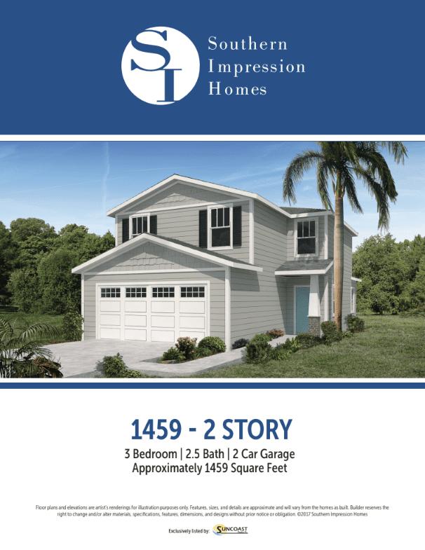 1459 sq ft rendering